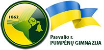 Pumpėnų gimnazija
